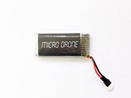Batterie (500mAh) nur MD 2.0